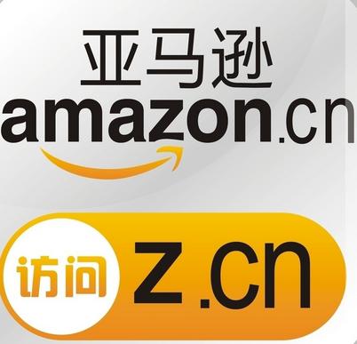 购物提示:上海妹纸福利,亚马逊中国推出便利店自提服务,下单送小礼物