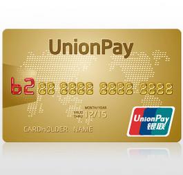 购物提示:Amazon正式支持Unionpay银联通道支付方式