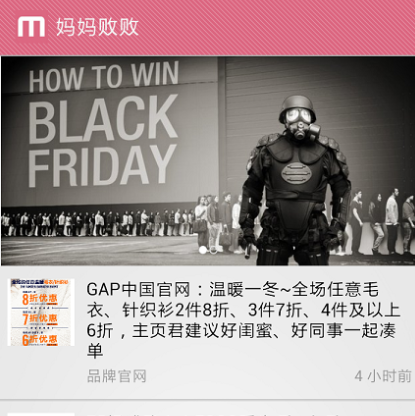 网站公告:安卓手机党看过来!!妈妈败败 For Android 0.0.1版本发布!!