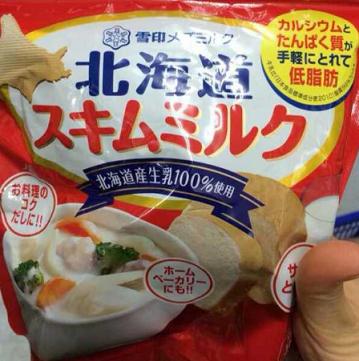 亚马逊日本: 雪印北海道 纯浓高钙脱脂成人奶粉450g装 658日元,