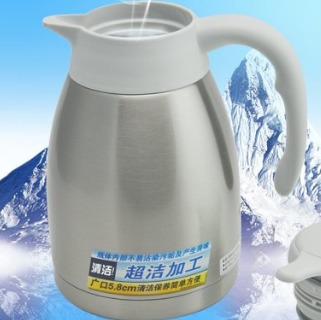 亚马逊中国:Z秒杀,Tiger虎牌 PWL-A16C-XW 不锈钢便携式热水瓶1.6L ¥199包邮