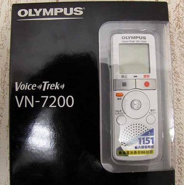 Olympus奥林巴斯 VN-7200 入门级高清录音笔$25.69,