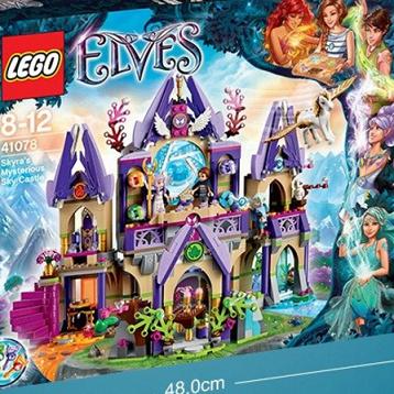 LEGO Elves 41078 乐高精灵系列 斯凯拉的神秘天空城堡$58.99,